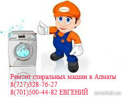 Евгений -